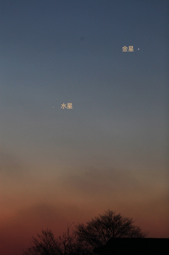 Mercury160209.jpg